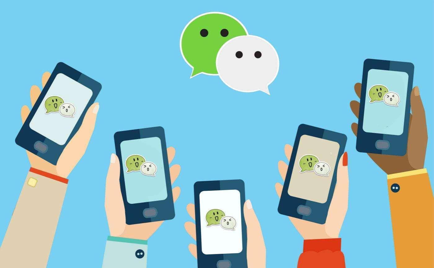 <b>北京小程序开发微信的先发优势还剩多少?</b>