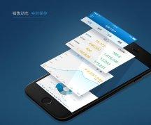 销售管理app软件系统定制开发功能解析