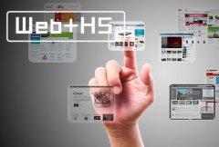 在线教育系统结合微信小程序构建与变现